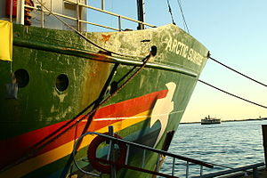 MV Arctic Sunrise - Image: Arcticsunrisedocked 2