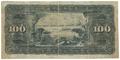 Argentina-1895-Bill-100-Reverse.png