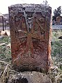 Arinj khachkar, old graveyard (7).jpg
