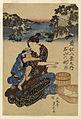 Aritaya Kiyoemon - Omi hakkei no uchi - Walters 95606.jpg