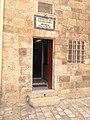 Armenian Quarter, Jerusalem 004.jpg
