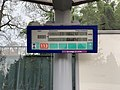 Arrêt bus Maison Blanche Neuilly Marne 4.jpg