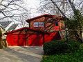 Arthur ^ Mary Robinson Residence - panoramio.jpg