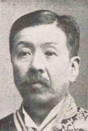 Asada Tokunori - Image: Asada Tokunori