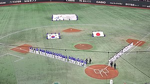 Asia Professional Baseball Championship 2017 (South Korea–Japan) - 1.jpg