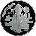 Astana10-1k-rev.jpg