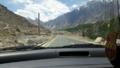Atabad lake, Gilgit.png