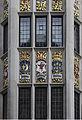 Atkinsons Carillon Masonry.jpg