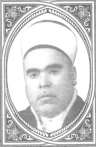 Attar of Nishapur - Portrait of Attar