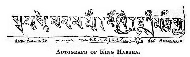 who defeated harshavardhana