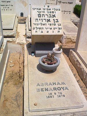 Avraam Benaroya - The tomb of Benaroya in the cemetery of Holon.