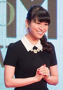 Yuka kashino dating