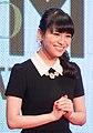 Ayaka Nishiwaki.jpg