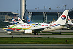B-5265 - China Eastern Airlines - Boeing 737-79P(WL) - Expo 2010 Shanghai Livery - CAN (15455847309).jpg