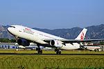 B-HLJ - Dragonair - Airbus A330-342 - TAO (12636498793).jpg