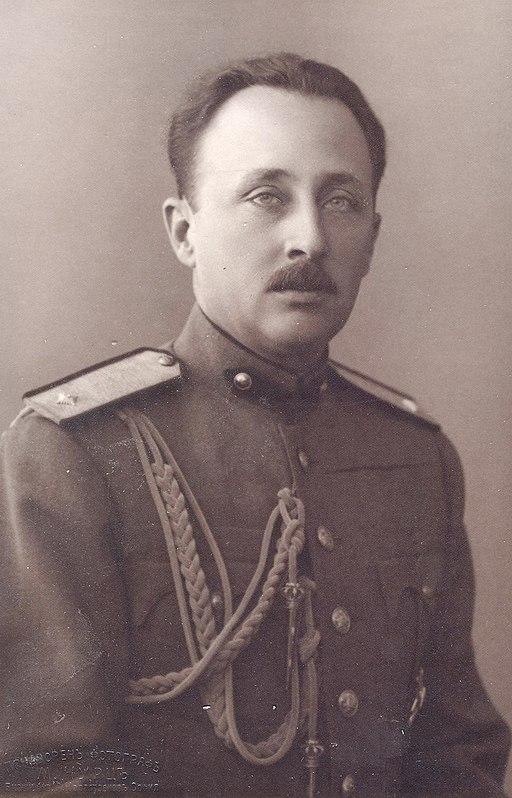 BASA-3K-15-273-9-Prince Kyril of Bulgaria