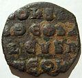 BYZANTINE EMPIRE, CONSTANTINE VII (HOLY ROMAN EMPEROR) 913-919 -FOLIS b - Flickr - woody1778a.jpg