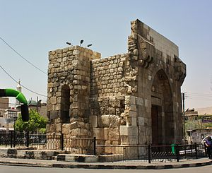 https://upload.wikimedia.org/wikipedia/commons/thumb/b/b9/Bab_Touma_Gate_Damascus.jpg/300px-Bab_Touma_Gate_Damascus.jpg