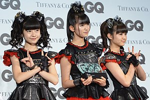Babymetal - Image: Babymetal at 2015 GQ Men of the Year ceremony