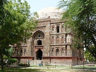 Kotla Mubarakpur Complex - Image: Bade Khan ka Gumbad 2