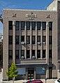 Badger Building Racine WI.jpg