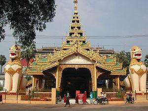 Shwethalyaung Buddha - Image: Bago Shwethalyaung Building