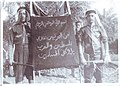 Bahraini Army for the Liberation of Palestine (2).jpg