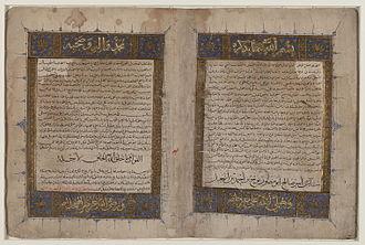 Muhammad Bal'ami - The Tarikh-i Bal'ami, a Persian translation of al-Tabari's History of the Prophets and Kings by Muhammad Bal'ami.