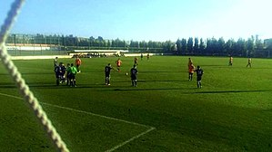FC Banants - Banants Training Centre