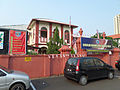 Bandar Hilir National School.JPG