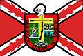 Bandera de la República Federal de Loreto1.jpg