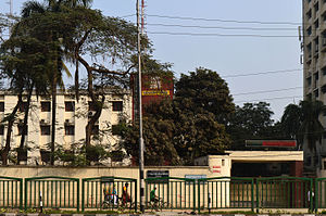 Bangladesh Betar Headquarter at Shahbag, Dhaka (01).jpg