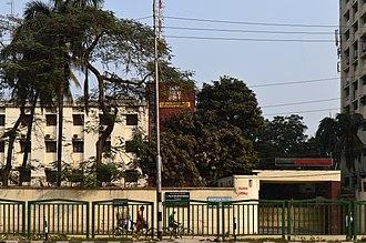 Bangladesh Betar - Image: Bangladesh Betar Headquarter at Shahbag, Dhaka (01)