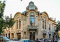 Bankın binası, T.Əliyarbəyov küçəsi, 5 2016.jpg