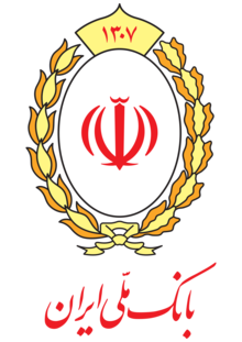Bank Melli Iran New Logo.png