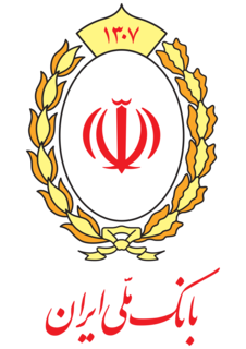 Bank Melli Iran Iranian banking and financial services corporation