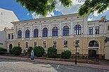 Bank Państwa Łomża Dworna 14