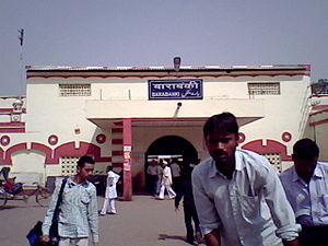 Barabanki, Uttar Pradesh - Image: Barabanki Jn Railway Station Outside View