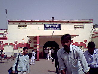 Barabanki Junction railway station - Barabanki Junction (Barabanki city side)