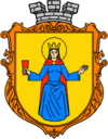 Coat of arms of Баришівка