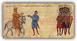 Basil I (867-886) from the Chronikon of Ioannis Skylitzes 1.jpg