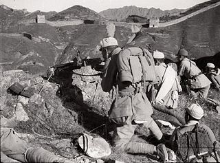 Operation Chahar first campaign of WWII, which broke out around Nankou, Beiping/Chahar, China
