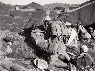Operation Chahar - Chinese soldiers, pictured by the Great Wall of China in Laiyuan in 1937