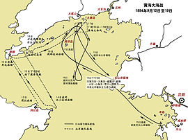 Battle of Huanghai 1894.jpg