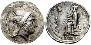 Bagadates I - Another coin of Bagadates