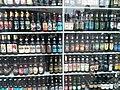 Beer fop.jpg