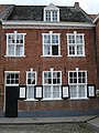 Begijnhof Turnhout, Nummer 48.jpg