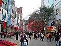 Beijinglu.jpg