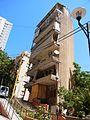 Beirut Beyrouth 116.jpg