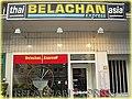 Belachan Express - panoramio.jpg